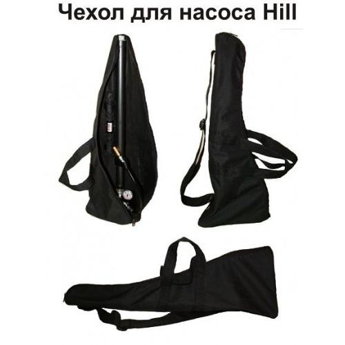 Чехол для насоса Hill (только для mk2/mk3)