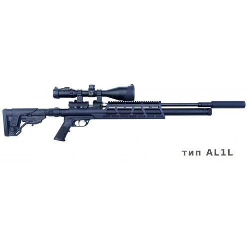 Пневматическая винтовка Егерь ( Jaeger РОК)  6.35 SP тактика карабин алюминий L1, ствол LW 550 мм. полигонал