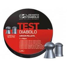 Пули JSB Diabolo TEST cal .177 (4.50мм) (350шт.)